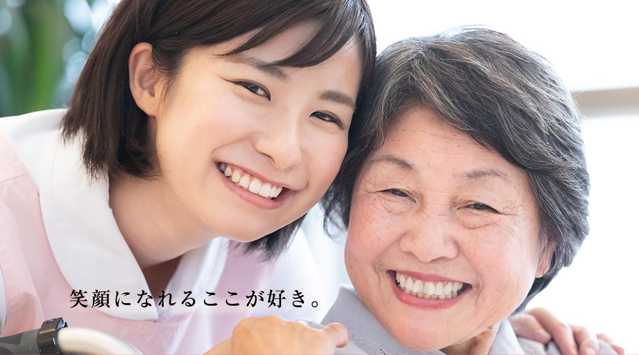 看護部長/小笠原 由香